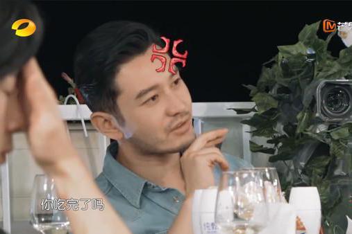 黄晓明吃饭时间强行开会,杨紫吃到一半被逼发言,节目组解释原因