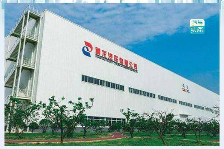 神龙管理架构再调整,葛林徳接任东风标致品牌总经理