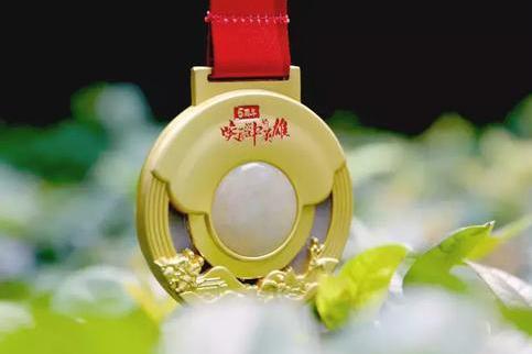 2019腾冲国际马拉松打翡翠奖牌曝光 描绘属于跑者的圆梦故事