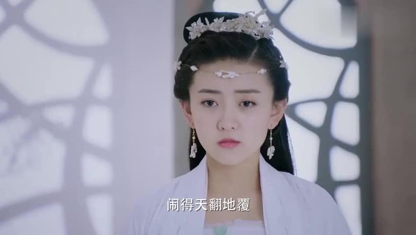 墨亦枫不愿看见两族的争斗,于是带着封印来到了东岳!