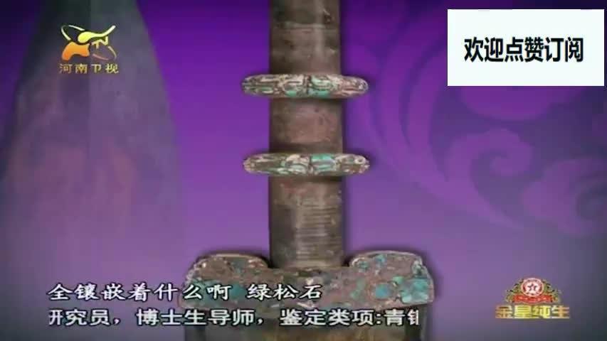 藏友的藏品上了珍宝台陈琨能不能上千万呢王育成好像很难