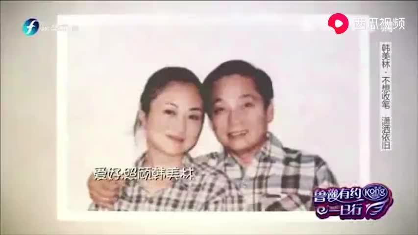 鲁豫有约鲁豫拜访韩美林背景艺术馆满满的艺术气息和家庭照片