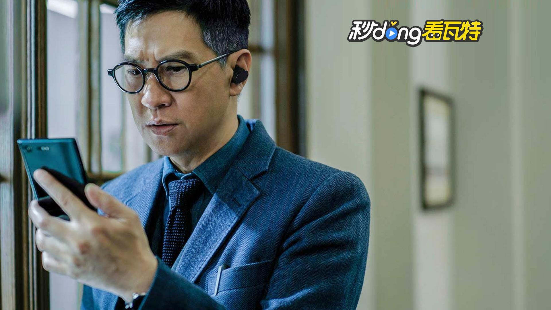 《催眠·裁决》张家辉再现神演技,现场催眠陪审团