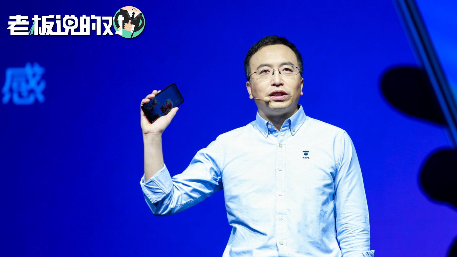 """赵明""""喊话""""友商:有责任告知用户""""所购买5G手机是否全网通"""""""