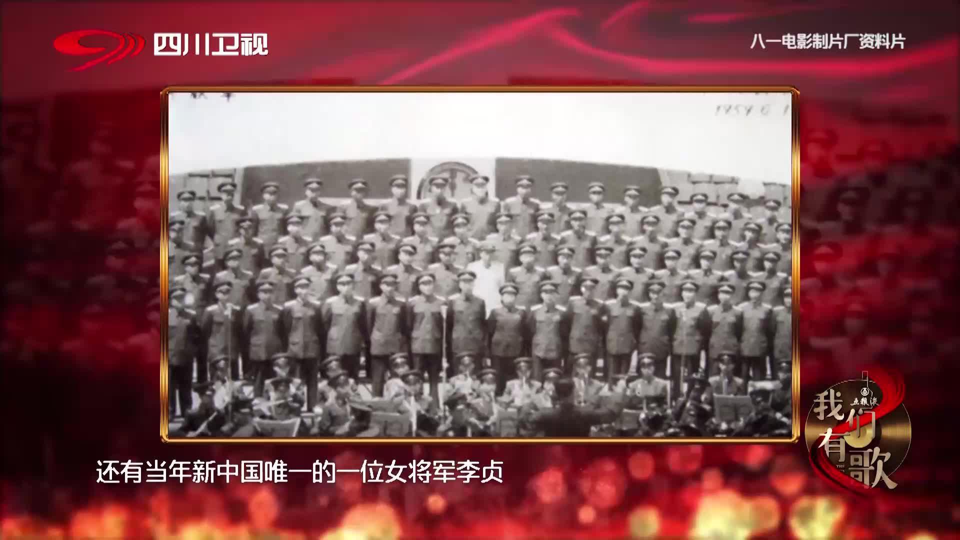 团魂炸裂!我国230位海陆空开国将军演唱《我是一个兵》!