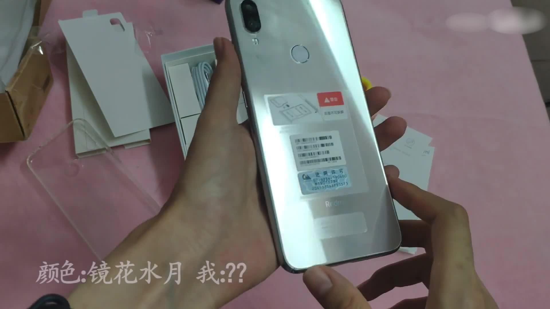 1399元的红米Note7P开箱 上手的那一瞬间 这才是合格的备用机