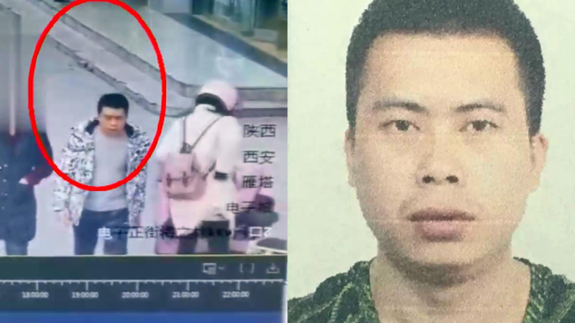 陕西一涉毒男子当街刺伤民警后抢车潜逃!警方通缉该涉毒男子