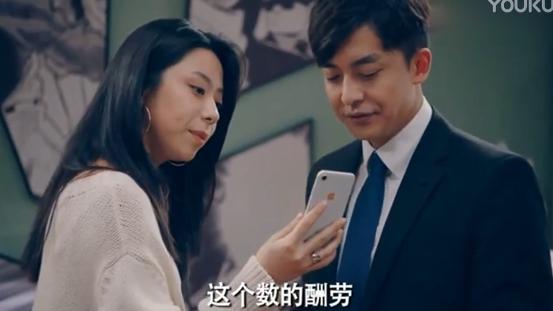 爱情公寓5:张伟又接了一个明星情感纠纷案,看到酬劳时瘫在地上