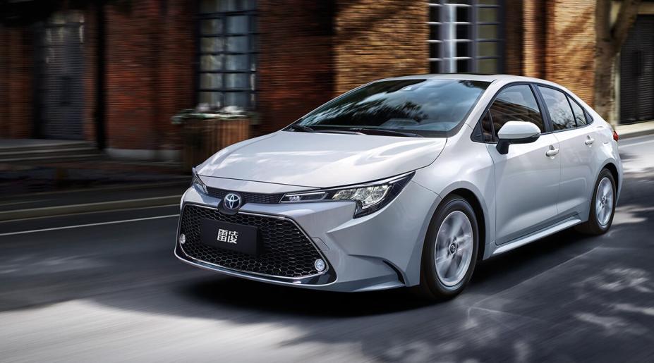 全新换代雷凌11.58万元起上市 引领高价值轿车潮流