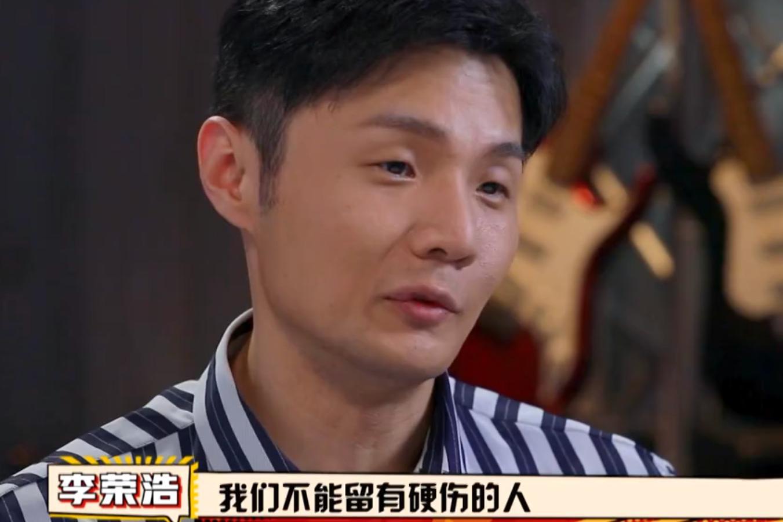 汪峰不想当导师,李荣浩恨铁不成钢,《一起乐队吧》赛制很现实
