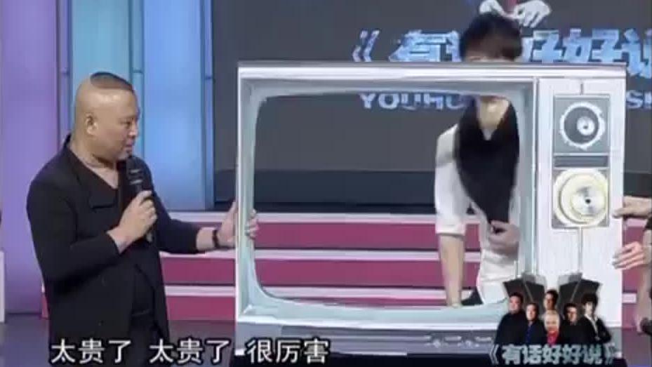 新闻节目变成贞子?主持人从电视里出来,搞笑效果亮了
