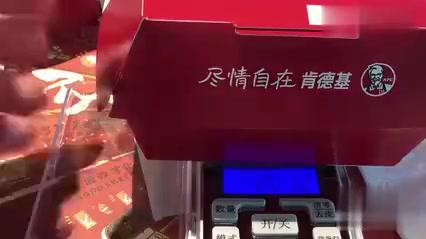 肯德基「香辣鸡腿堡」体验报告「小达达」吃遍上海S12E108