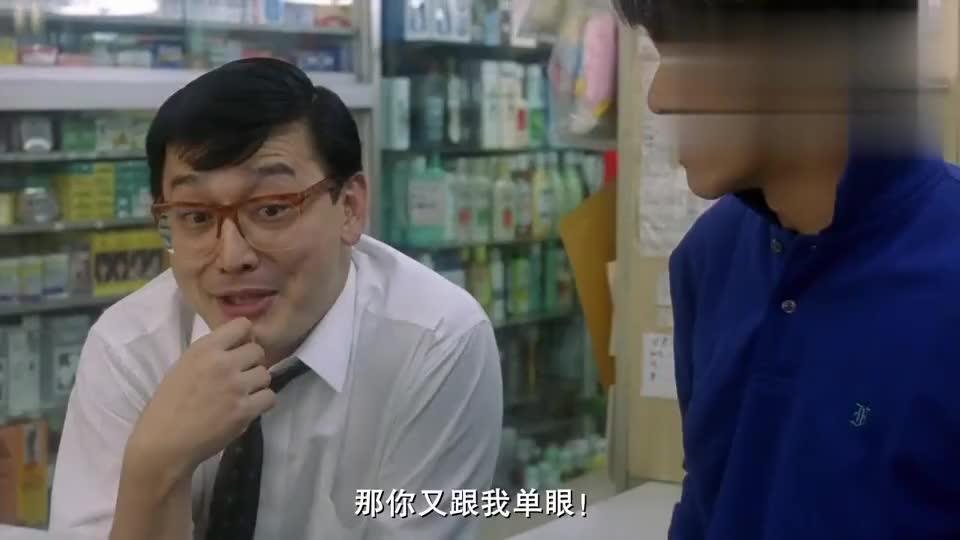 整蛊专家曹查理客串星爷电影镜头不足三分钟笑料不断