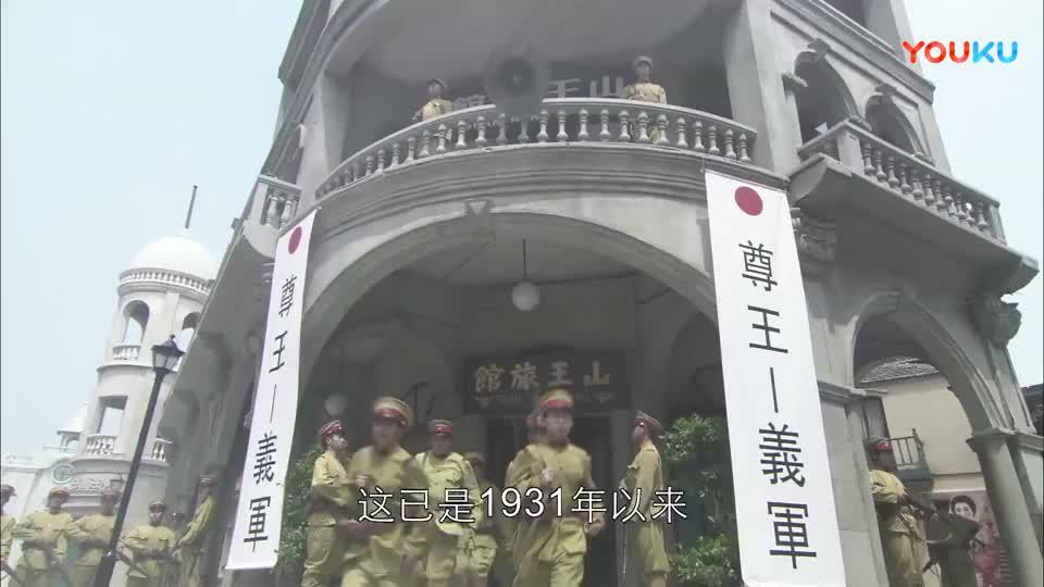 日本少壮派军官发动二二六兵变,推翻冈田内阁建立新的军政府
