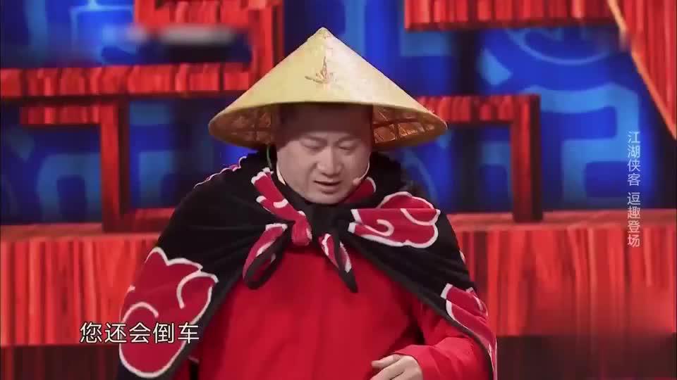 张鹤伦说出名字由来台下观众都笑翻了