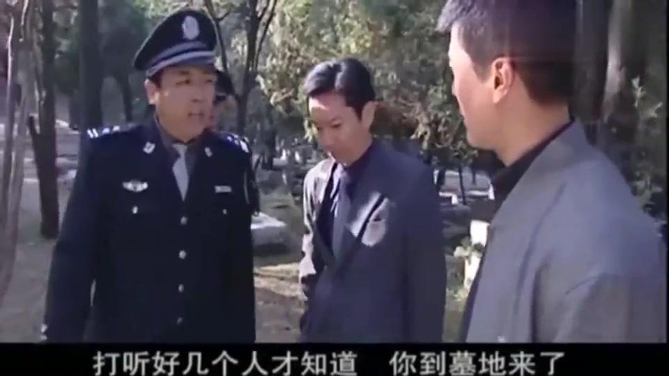警中警:所长纵容违法乱纪被督察队长发现,局长亲自来求情都没用