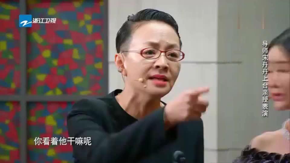 演员的诞生宋丹丹舞台上发飙毛晓彤彻底被整晕气氛一度凝固