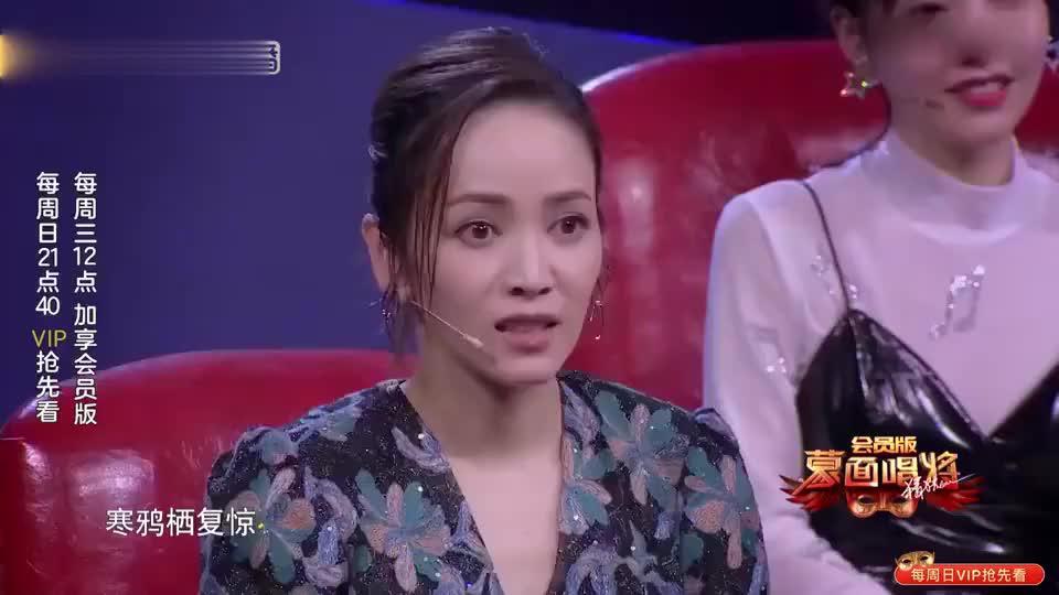 蒙面唱将龚琳娜弹古琴唱古诗词一开口吴宗宪就愣了太独特了
