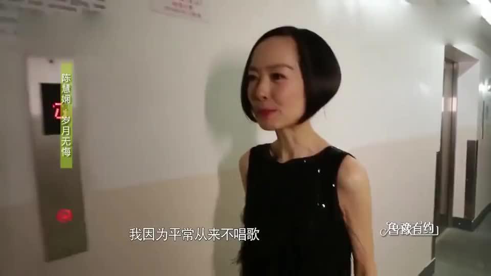鲁豫有约鲁豫香港专访陈慧娴一首千千阙歌勾起无尽往事