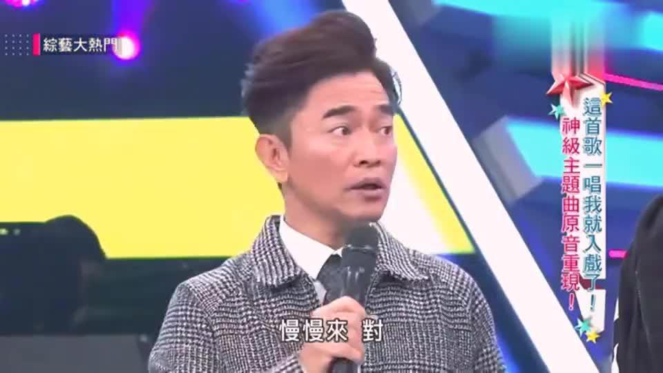 欧弟经过大陆的历练再回台湾吴宗宪身边更搞笑了还是想念天天向上
