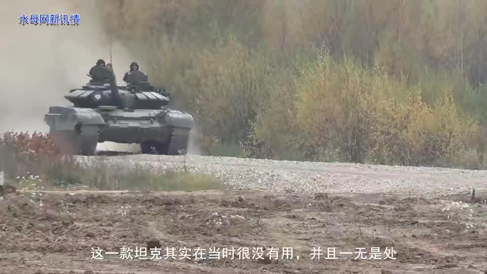 全球最强主战坦克,伊拉克战争中成对方的噩梦,俄军不得不服
