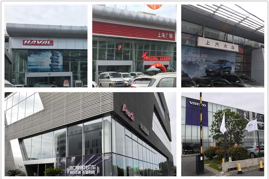 近20家店实地探访,全款、贷款买车谁更划算?深挖4S店套路!