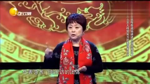 中国杂技首访南美技惊四座,杂技传奇用实力书写中国古文化!