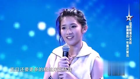 中国台湾长腿美女惊艳表演世界锦标赛第二名让人惊讶的姑娘