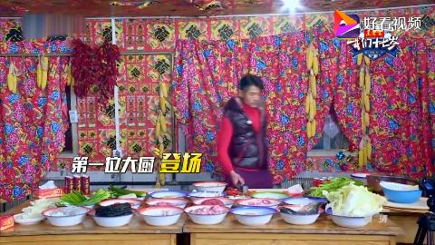 导演宣布规则郭富城听后瞬间兴奋喊耶林志颖大吃一惊直皱眉