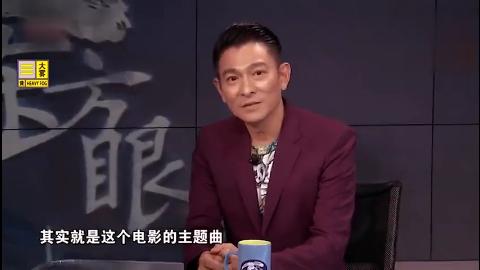 崔永元:你怎么看房祖名吸毒这件事,刘德华的回答对得起成龙大哥