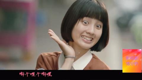 《柴小七》万鹏变形计从活泼少女变身外星女生