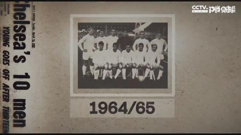 复古切尔西发布新赛季客场球衣 纪念球队首个联赛杯冠军