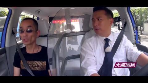 黄磊开出租车偶遇社会人三哥,这对话太搞笑了!
