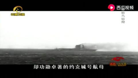 中途岛一战,日军惨败,丧失战略进攻能力,美国开始转入战略反攻