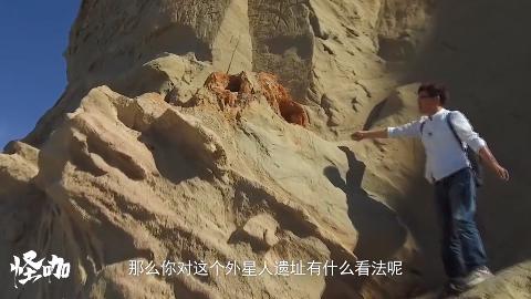 真有外星人遗址在昆仑山脉一根铁管插在山中2300多万年