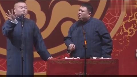 岳云鹏学哑语喊口号,孙越懵了