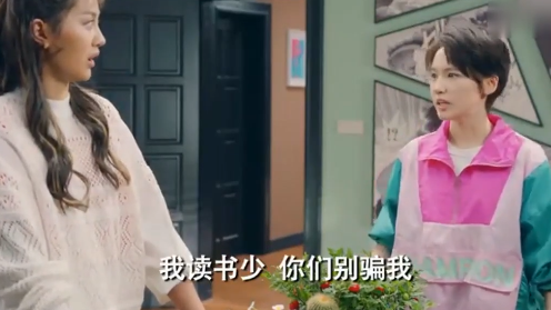 爱情公寓5:小贤想在卧室装灭火器,一菲不让被海棠说服了