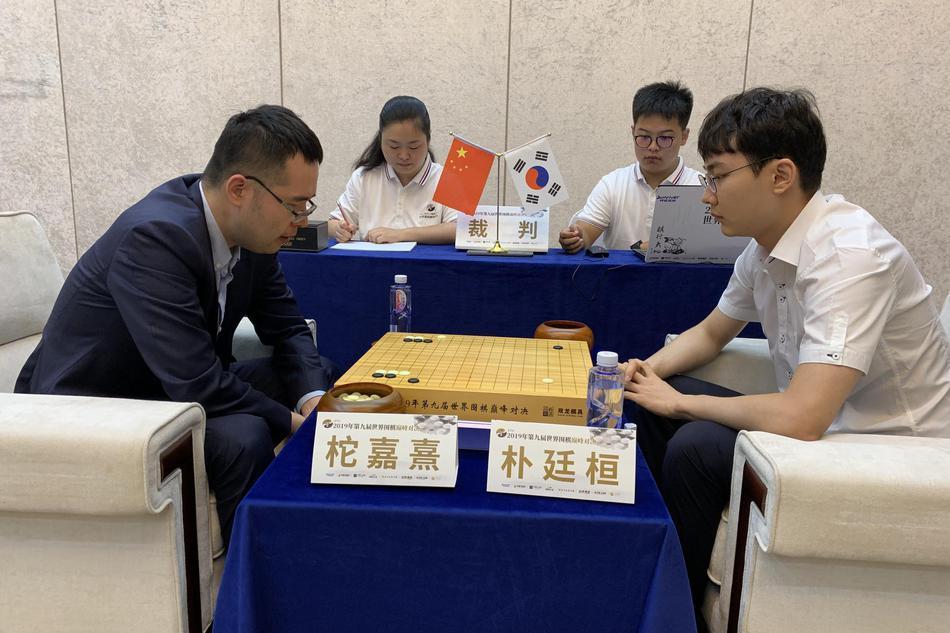 世界围棋巅峰对决柁老连挫韩国二朴 强势捧杯再现中国围棋厚度
