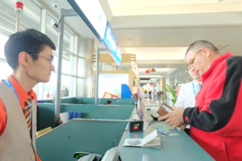 首个互联网外币兑换门店落地厦门高崎机场