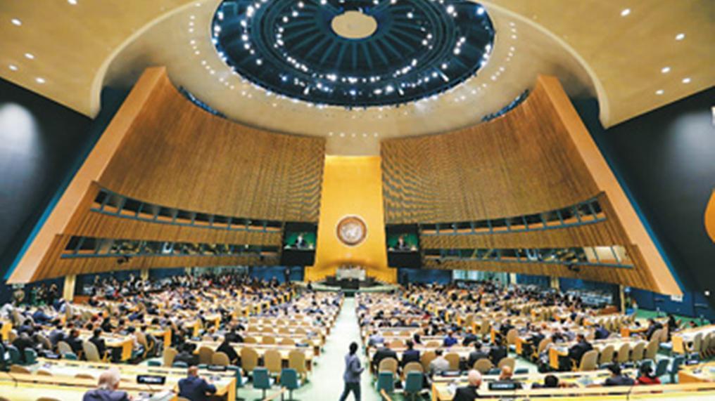 联合国大会上187国力挺古巴,反对美国制裁,美国仅有2国支持