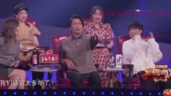 宪哥爆料周杰伦的生死时刻,坐在旁边的前女友侯佩岑好尴尬!