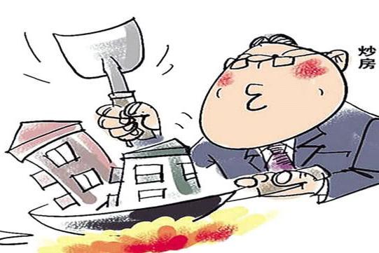 """炒房能赚多少钱?胡润报告:超1万""""炒房客""""拥有亿元财产!"""