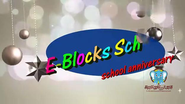 易贝乐国际少儿英语青岛中心五周年校庆宣传片——教学部风采