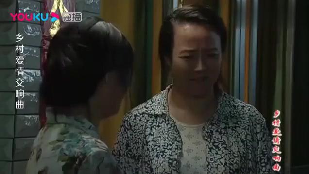 刘能媳妇找来偏方,喝红糖水能让英子怀孕,赵四:有科学依据吗?