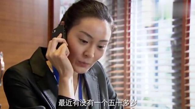 杨总想买房,芸姐要把最优秀的售楼员介绍给他,不料竟是金多宝!