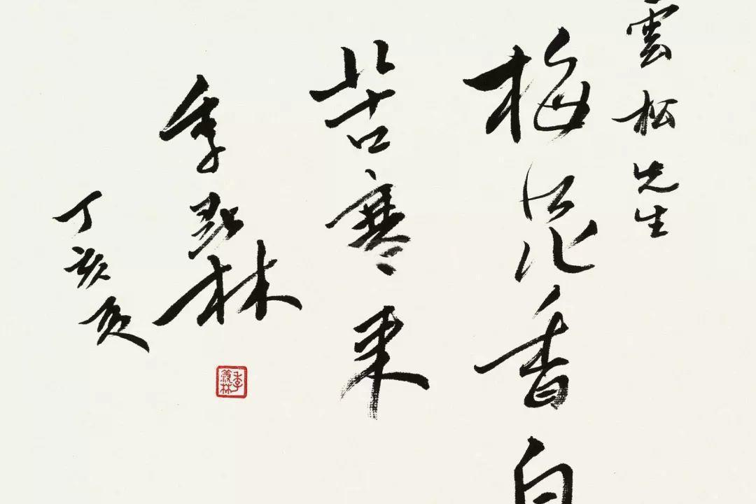 """季羡林用80元买4幅齐白石真迹 不愧是""""精打细算""""的文豪收藏家!"""