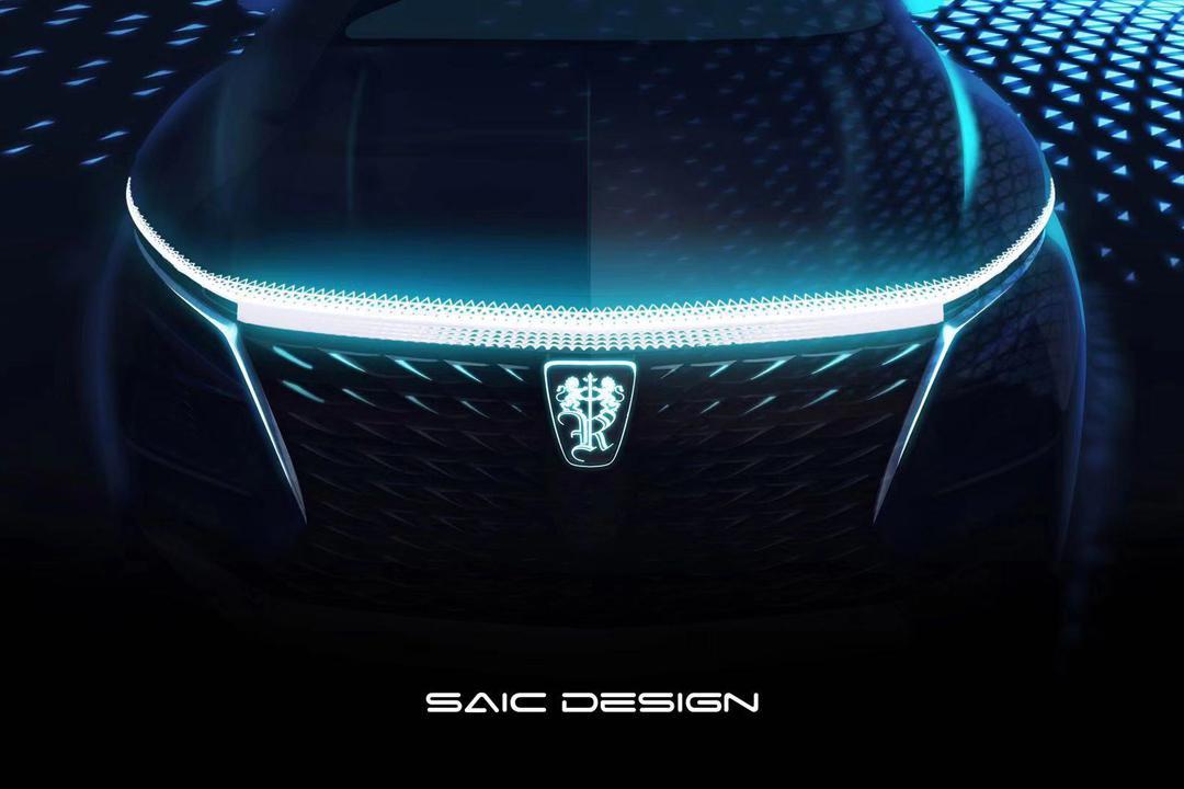 荣威首款MPV概念车Vision-iM Concept预告图发布 广州车展首发