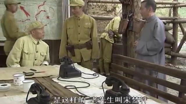 大爷想帮解放军上山送信,不料却遭到反对,怎料大爷关系不一般