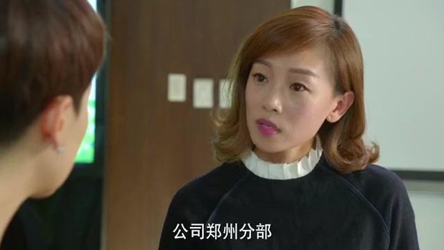 小别离:美女为工作要常住郑州,老公知道后急了!