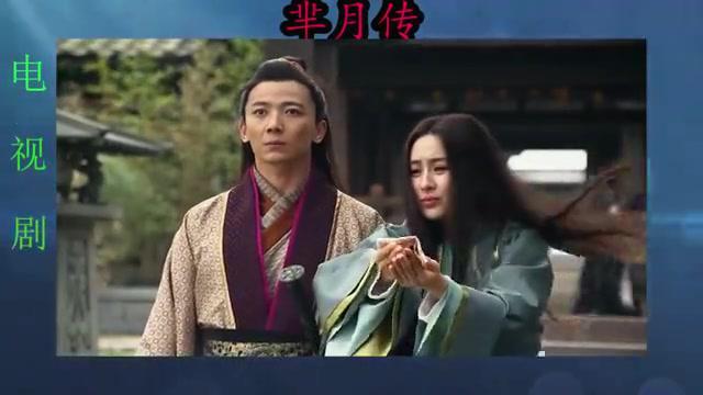 芈月传:魏长使为了保护魏夫人,居然在牢房自尽了,大王无语